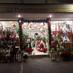 Flowers Papadakis est 1989 -Christmas Mood 2107
