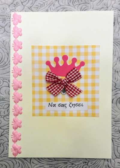 CARDS 2 NEW BORN GIRL