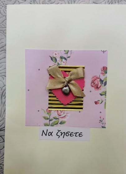CARDS 6 NAZISETE