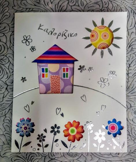 CARDS 9 KALORIZIKO