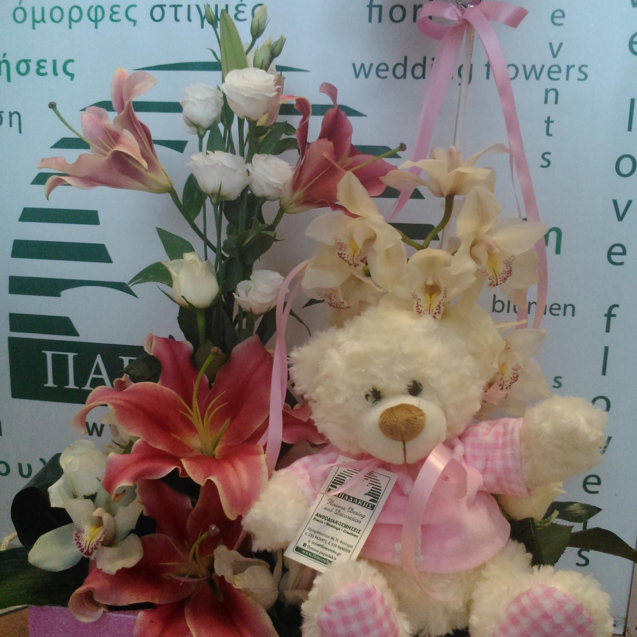 IT S GREAT GIRL!καλάθι με άνθη για νεογέννητο κοριτσάκι d6fdfe2eb61