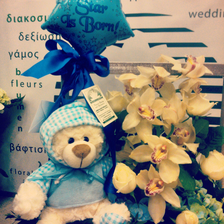 Κάρτα ευχών Για νεογέννητο αγοράκι - flowers4u 1323457ffb9