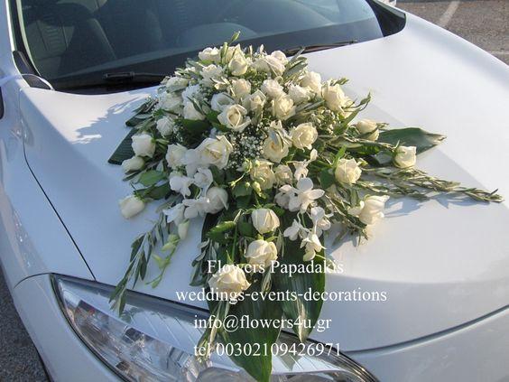 1265abe434ed wedding car decoration nifiko aytokinito gamos diakosmisi stolismos
