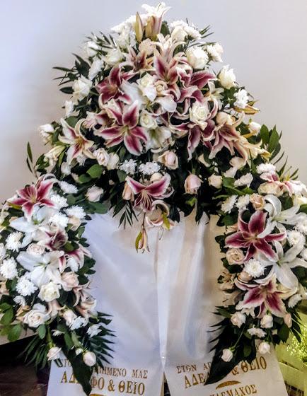 στεφάνι κηδείας