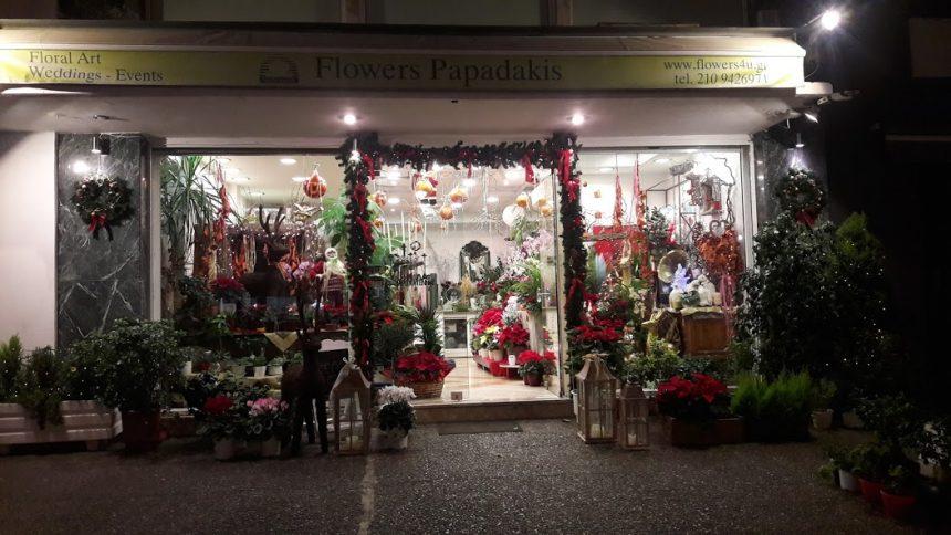 Flowers Papadakis est 1989 -Christmas Mood 2107