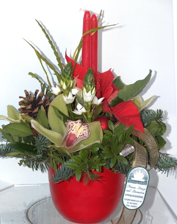 christmas flowers table  arrangement