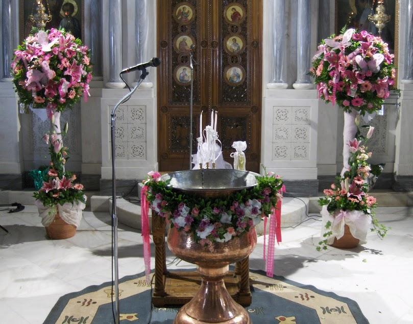 diakosmisi baptisis me dentrakia kai girlanda flowers papadakis www.flowers4u.gr