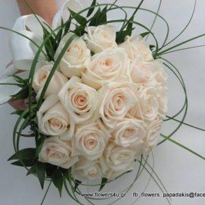 προσφορά γάμου για καλοκαίρι 2018 prosfora gamou 2018