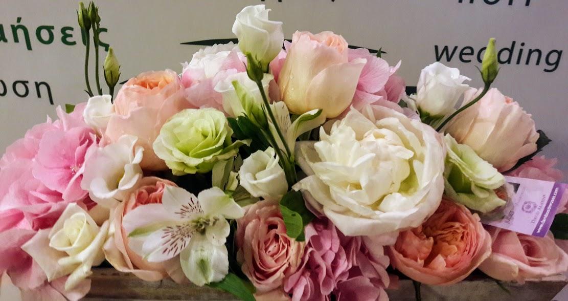 arrangement romantic 1