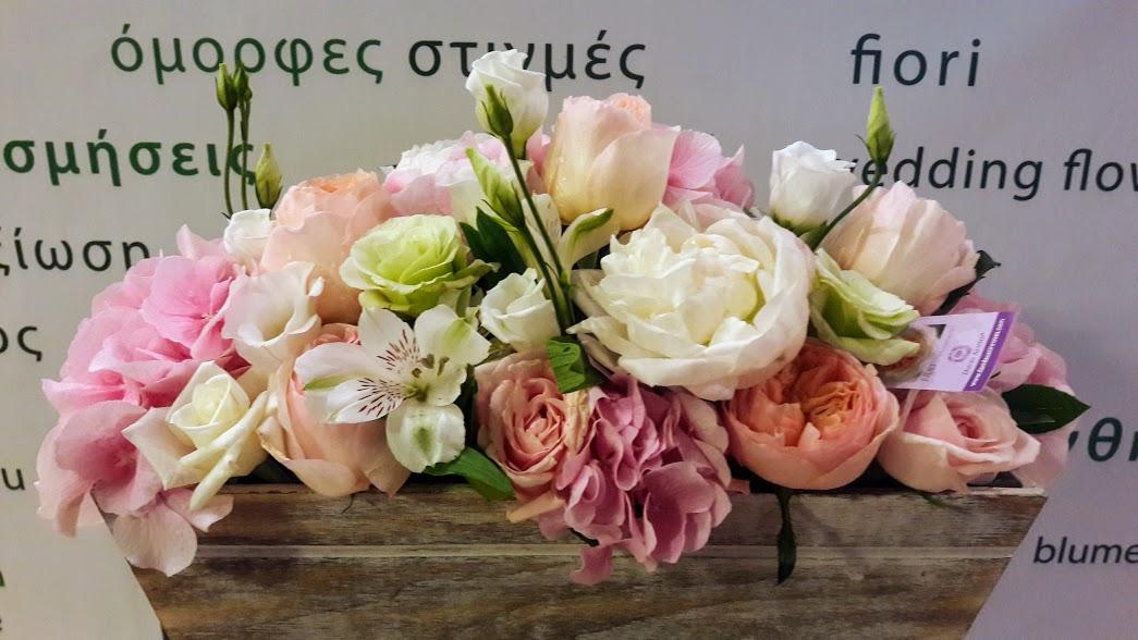 arrangement romantic