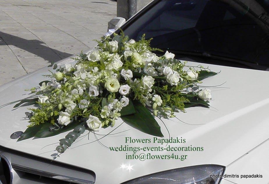 wedding car flowers papadakis est 1989